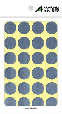 エーワンカラーラベル20mm丸銀8シート×24面(192片)07052