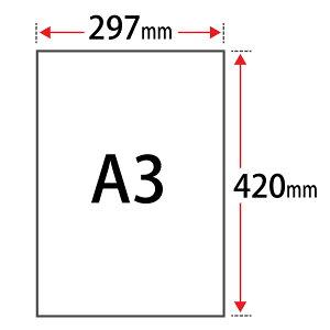 色上質紙 特色「白・赤」 特厚口(0.14mm) A3サイズ:500枚