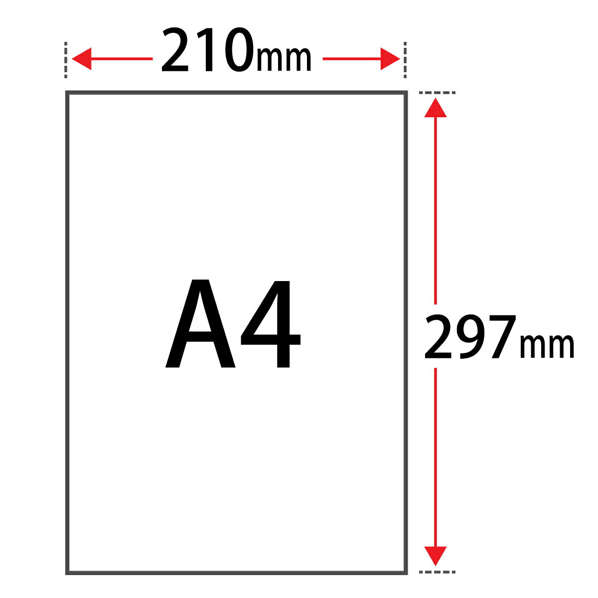 Mondi社 カラーコピー 200g/平米 A4サイズ:1250枚