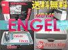 【送料無料】ENGEL/エンゲル冷蔵庫MD14Fレギュラーシリーズレジャー用【smtb-k】【kb】