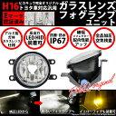 【送料無料】HIDフルキット 35W MS-6 H3.11〜H6.12 GEEP、GE8P ハイビーム H1【超薄型バラスト/ヘッドライト/フォグライト】