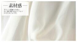 ボレロ結婚式ボレロワンピースお呼ばれボレロ結婚式フォーマルパーティーボレロドレス総レースジャケットシフォン半袖レディースファッションショールストールパーティ黒1275大きいサイズ20代30代40代50代ファッションブライズメイド袖あり袖付き