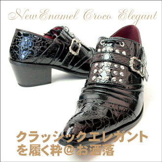 The New Ena Merck local people elegant dress shoes are sharp; shoes, dress shoes, host shoes, a wedding ceremony shoes man, wedding ceremony shoes men's things, party shoes, bartender shoes, salesclerk shoes, clothes shoes, stage shoes,