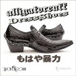 AlligatorCuff (アリゲーターカフドレスシューズ)ポインテッドトゥ,結婚式スーツ