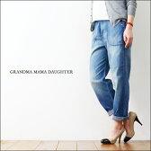 GRANDMA MAMA DAUGHTER [グランマ・ママ・ドーター] デニムサルエルパンツ [VINTAGE WASH] [GP007] LADY'S