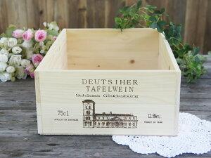 *大1◇ワインBOXエルシャトー◇ワイン木箱