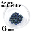 Azuro-6