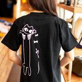 猫 ねこ Tシャツ LOVE CAT ( ブラック ) | ネコ 猫柄 猫雑貨 | メンズ レディース 半袖 トップス | おもしろTシャツ かわいい おしゃれ 大人 親子 ペアルック お揃い プレゼント | 大きいサイズ | 猫の日 | SCOPY / スコーピー