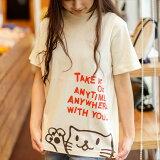 猫 ねこ Tシャツ Griper ( ナチュラル ) | ネコ 猫柄 猫雑貨 | メンズ レディース 半袖 トップス | かわいい おしゃれ 大人 親子 ペアルック お揃い プレゼント | 大きいサイズ | 猫の日 | SCOPY / スコーピー