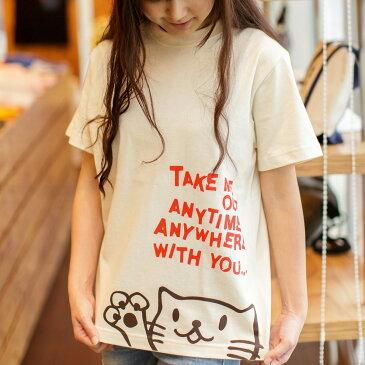 猫 ねこ Tシャツ Griper ( ナチュラル ) | ネコ 猫柄 猫雑貨 | メンズ レディース 半袖 トップス | かわいい おしゃれ 大人 親子 ペアルック お揃い プレゼント | 大きいサイズ | SCOPY / スコーピー