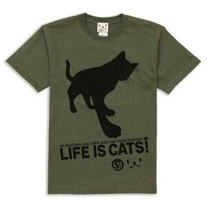 ネコ好きのための猫Tシャツ CAT'S SERVANT(オリーブ)|ねこ猫雑貨(半袖Tシャツ)|SCOPY/スコーピー