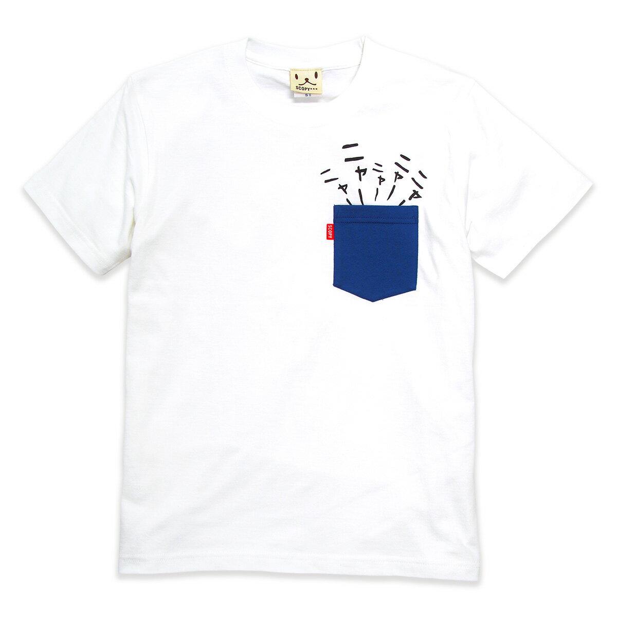 >Tシャツ 隠れネコ