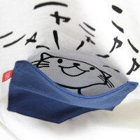 SCOPY(スコーピー)Tシャツ隠れネコ(ホワイト)