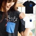 猫 ねこ Tシャツ 【 限定 】 隠れネコ ( ブラック ) | ネコ 猫柄 猫雑貨 | メンズ レディース 半袖 トップス | かわいい おしゃれ 大人 ペアルック お揃い プレゼント | 大きいサイズ | SCOPY / スコーピー