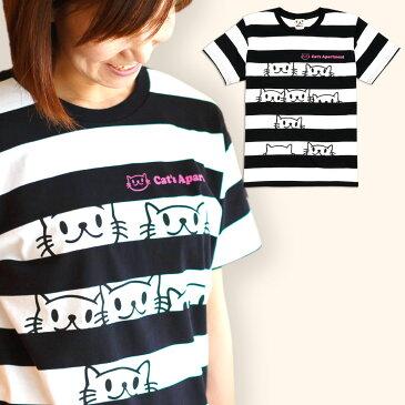 猫 ねこ Tシャツ Cat's Apartment ( ブラック × ホワイト ) | ネコ 猫柄 猫雑貨 | メンズ レディース 半袖 トップス | かわいい おしゃれ 大人 ペアルック お揃い プレゼント | SCOPY / スコーピー