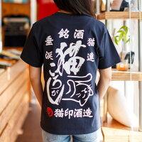 SCOPY(スコーピー)Tシャツ猫ころがし(コンイロ)
