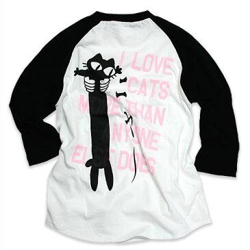 猫 ねこ 七分袖 LOVE CAT ( PK Ver ) ( ブラック / ホワイト ) | ネコ 猫柄 猫雑貨 | メンズ レディース 長袖 Tシャツ トップス | かわいい おしゃれ 大人 親子 ペアルック お揃い プレゼント | 大きいサイズ | SCOPY / スコーピー
