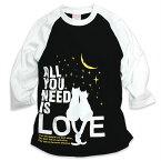 猫 ねこ 七分袖 ALL YOU NEED IS LOVE ( ホワイト / ブラック ) | ネコ 猫柄 猫雑貨 | メンズ レディース 長袖 Tシャツ トップス | かわいい おしゃれ 大人 ペアルック お揃い プレゼント | 大きいサイズ | SCOPY / スコーピー