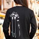 猫 ねこ ロンT LOVE CAT ( ブラック ) | ネコ 猫柄 猫雑貨 | メンズ レディース 長袖 Tシャツ トップス | かわいい おしゃれ 大人 親子 ペアルック お揃い プレゼント | 大きいサイズ | 猫の日 | SCOPY / スコーピー