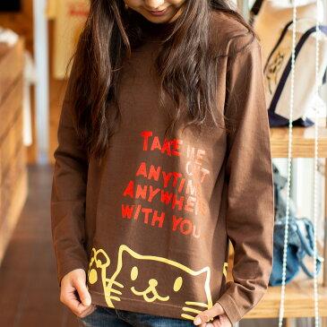 猫 ねこ ロンT Griper ( チョコレート ) | ネコ 猫柄 猫雑貨 | メンズ レディース 長袖 Tシャツ トップス | かわいい おしゃれ 大人 親子 ペアルック お揃い プレゼント | 大きいサイズ | SCOPY / スコーピー