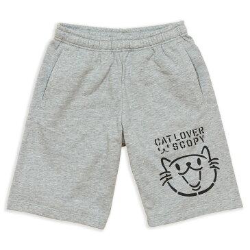 【 在庫限り 】 猫 ねこ スウェット パンツ CAT LOVER ( グレー )   ねこ 猫柄 雑貨 ( ハーフパンツ )   メンズ レディース   かわいい おしゃれ 大人 ペアルック お揃い プレゼント   大きいサイズ   バレンタイン ホワイトデー   SCOPY / スコーピー
