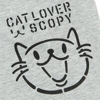 SCOPY(スコーピー)スウェットパンツCATLOVER(グレー)