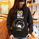 猫 ねこ トレーナー so sleepy ( ブラック ) | ネコ 猫柄 猫雑貨 | メンズ レディース 長袖 Tシャツ トップス | かわいい おしゃれ 大人 ペアルック お揃い プレゼント | 大きいサイズ | 猫の日 | SCOPY / スコーピー