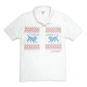 【 クーポンで 最大10%OFF 9/26 2時マデ 】【 送料無料 】 猫 ねこ おもしろ かわいい ポロシャツ .NORDIC.CAT ( ホワイト ) | ネコ 猫柄 猫雑貨 | メンズ レディース 半袖 服 | おしゃれ ペアルック プレゼント | 大きいサイズ 【メール便】 SCOPY / スコーピー