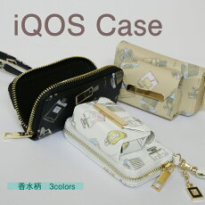 IQOSケースPerfume柄電子タバコアイコスtaspo只今セール中送料無料