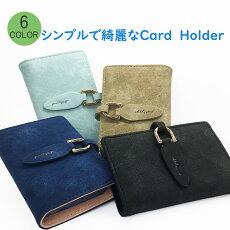 カードケーススリムリーフ最大40枚以上名刺入れレディース仕切りポイントカードクレジットカード多収納