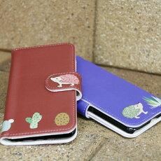 【今だけ特別価格!】【他店と比べてくださいこの価格!】iPhoneケースハリネズミ柄シリーズハリネズミアイホンアイフォンケースアイフォーンスマホケースケースiphone専用カードポケット