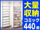 【日本製】スチール製突っ張りラック幅80cm【アウトレット】【RCP】【HLS_DU】