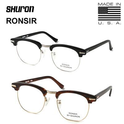 SHURON(シュロン)メガネ1
