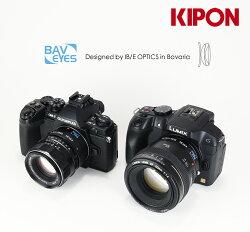 KIPONBAVEYESキヤノンEFマウントレンズ-マイクロフォーサーズマウントフォーカルレデューサーアダプター0.7x
