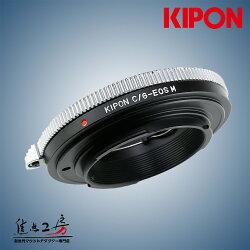 KIPON(キポン)コンタックスGマウントレンズ-キヤノンEOSMマウントアダプター