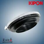 KIPON(キポン)コンタックスGマウントレンズ-ソニーNEX/α.Eマウントアダプター