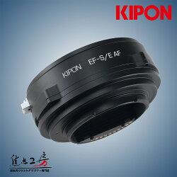 KIPON(キポン)キヤノンEOS/EFマウントレンズ-ソニーNEX/α.Eマウント電子アダプターフルサイズ対応三脚座付