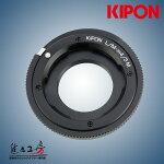 KIPON(キポン)ライカMマウントレンズ-マイクロフォーサーズマウントアダプターマクロ/ヘリコイド付き