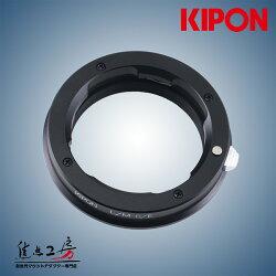 KIPON(キポン)ライカMマウントレンズ-ソニーNEX/α.Eマウントアダプター