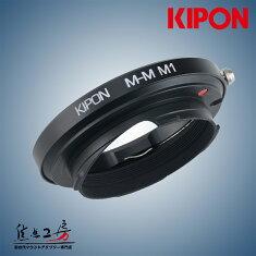 KIPON(���ݥ�)�饤��M�ޥ���ȥ��-�饤��M�ޥ�����ܼ�����M-M���M1(8.1mm)�饤�֥ӥ塼����