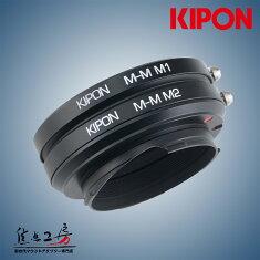KIPON(���ݥ�)�饤��M�ޥ���ȥ��-�饤��M�ޥ�����ܼ�����M-M���M1(8.1mm)&M2(10mm)���åȥ饤�֥ӥ塼����