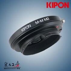 KIPON(���ݥ�)�饤��M�ޥ���ȥ��-�饤��M�ޥ�����ܼ�����M-M���M2(10mm)�饤�֥ӥ塼����