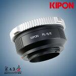 KIPON(キポン)PLマウントレンズ-ソニーNEX/α.Eマウントアダプタープロ仕様