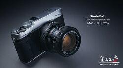 中一光学LensTurbo2M42マウントレンズ-富士フィルムXマウントフォーカルレデューサーアダプター