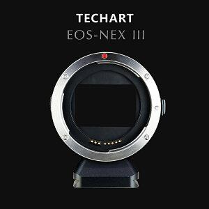TECHART(テックアート) キヤノンEOS/EFマウントレンズ - ソニーNEX/α.Eマ…