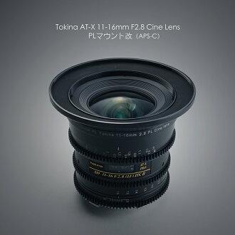 SD (Tokina) Tokina 11-16mm F2.8 如果在 x 116 PRO DX-PL 裝入重塑電影院 APS-c 大小