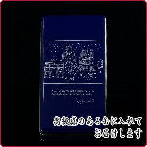 菓子工房こいづみ焼き菓子盛り合わせ【缶入り】11点〜贈り物・ギフト〜