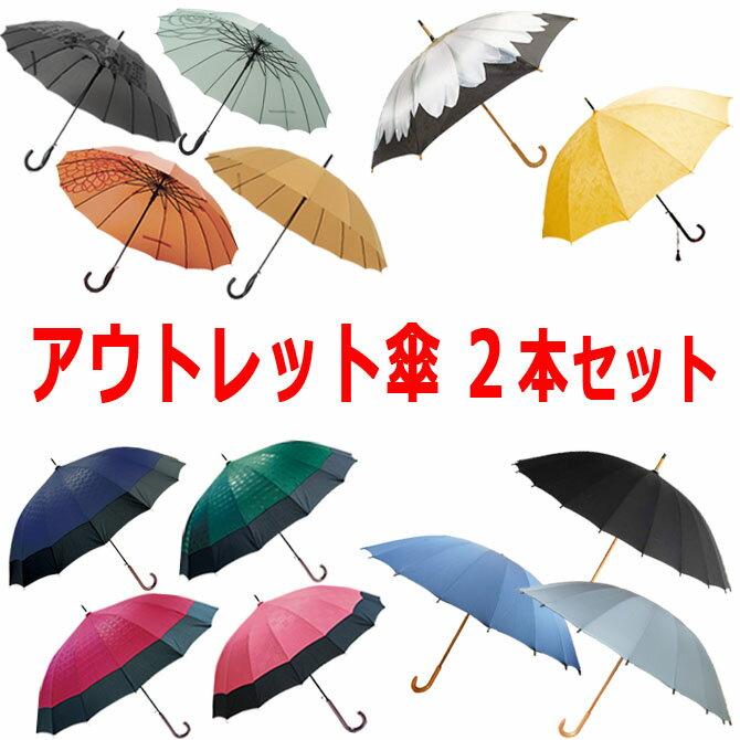 傘, 男女兼用雨傘  2 12 16 24