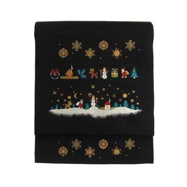 名古屋帯 正絹 黒 雪 クリスマス 「サイレントナイト」 ブラック 京玉響 西陣織