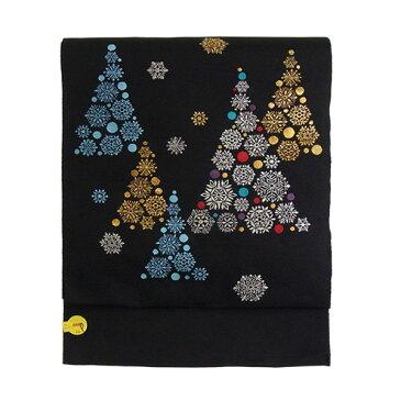 名古屋帯 正絹 黒 雪の結晶 クリスマス 「もみの木」 ブラック 京玉響 西陣織
